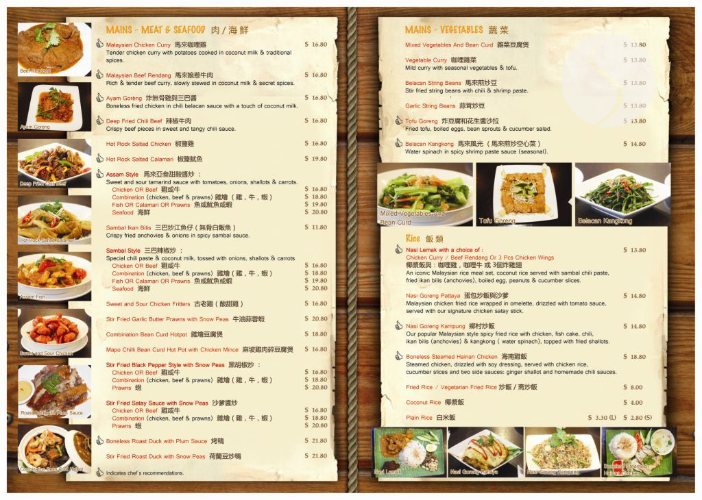 in menu thuc don_06